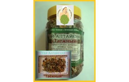 Чай Алтайский