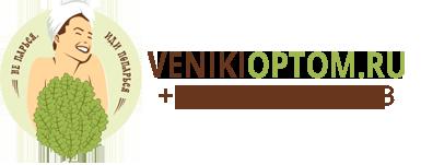 Интернет-магазин www.venikioptom.ru
